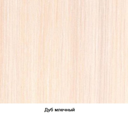 Стеллаж Зигзаг 2