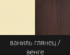 Тумба ТВ 8
