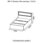 Кровать 1200 ВМ-14 Вега