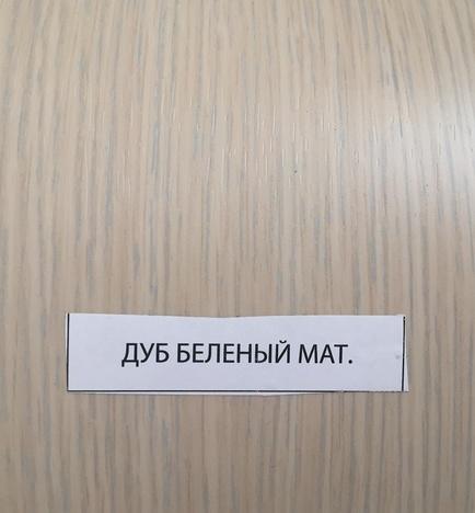 Шкаф 4-х дверный для платья и белья Ева-10