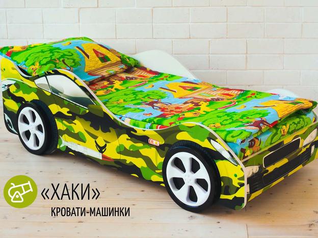 Кровать-машина Хаки