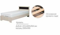 Кровать одинарная Уголок школьника