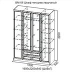 Шкаф 4-х створчатый ВМ-06 Вега