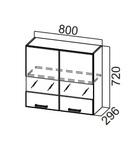 Шкаф навесной со стеклом Ш800с Модус