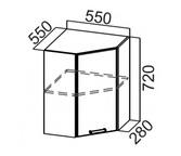 Шкаф навесной угловой Ш550у Классика