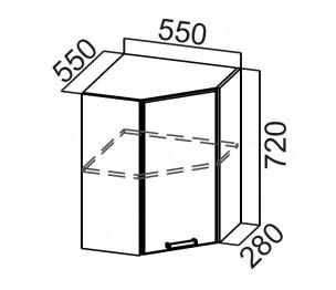Шкаф навесной угловой Ш550у Модус
