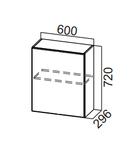 Шкаф навесной Ш600 1 дверь Модус