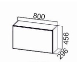 Шкаф навесной горизонтальный ШГ800/456 Модус