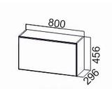 Шкаф навесной горизонтальный ШГ800/456 Прованс