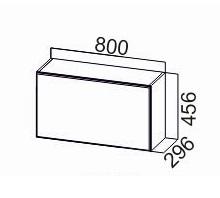 Шкаф навесной горизонтальный ШГ800/456 Классика