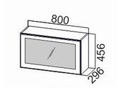 Шкаф навесной горизонтальный со стеклом ШГ800с/912 Классика