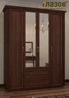 Шкаф для одежды и белья  Монпелье 2 орех