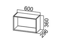 Шкаф навесной открытый ШО600 SV