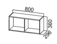 Шкаф навесной открытый ШО800 SV
