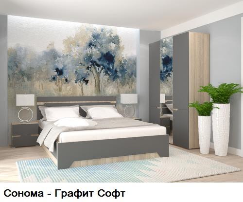 Набор мебели Анталия