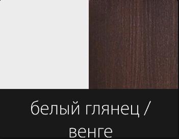 Тумба ТВ 9