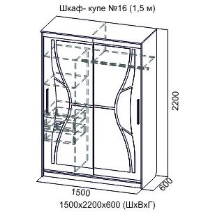 Шкаф-купе 16 1500 мм SV-мебель